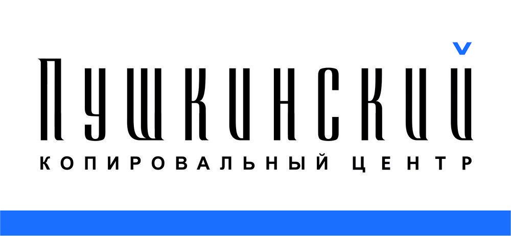 Копировальный центр «Пушкинский», логотип