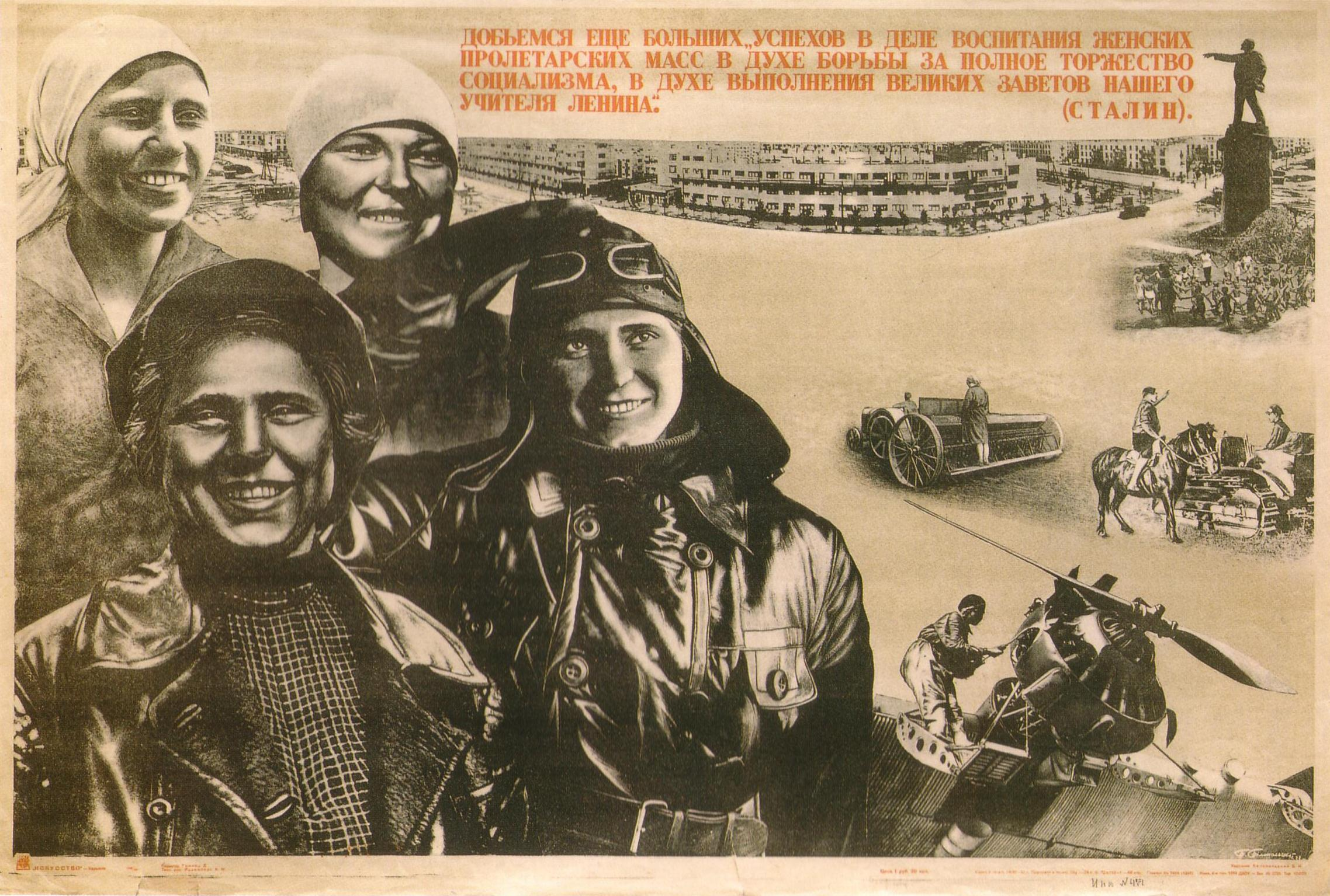 Добьемся еще больших успехов в деле воспитания женских пролетарских масс... Автор: Б. Белопольский Год: 1934
