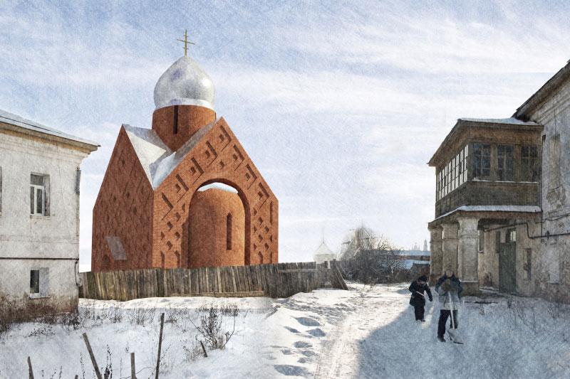 Проект, отмеченный премией на конкурсе «Современное архитектурное решение образа православного храма» (2013). Автор проекта: Макаров Даниил Евгеньевич