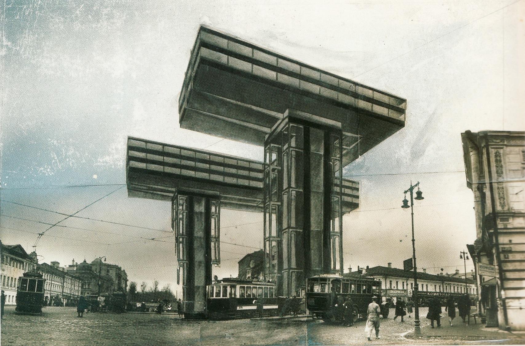 Л. Лисицкий. Проект горизонтального небоскреба («Заоблачного утюга») на столбах, поднятого над застройкой старой Москвы. 1923—1925 годы.