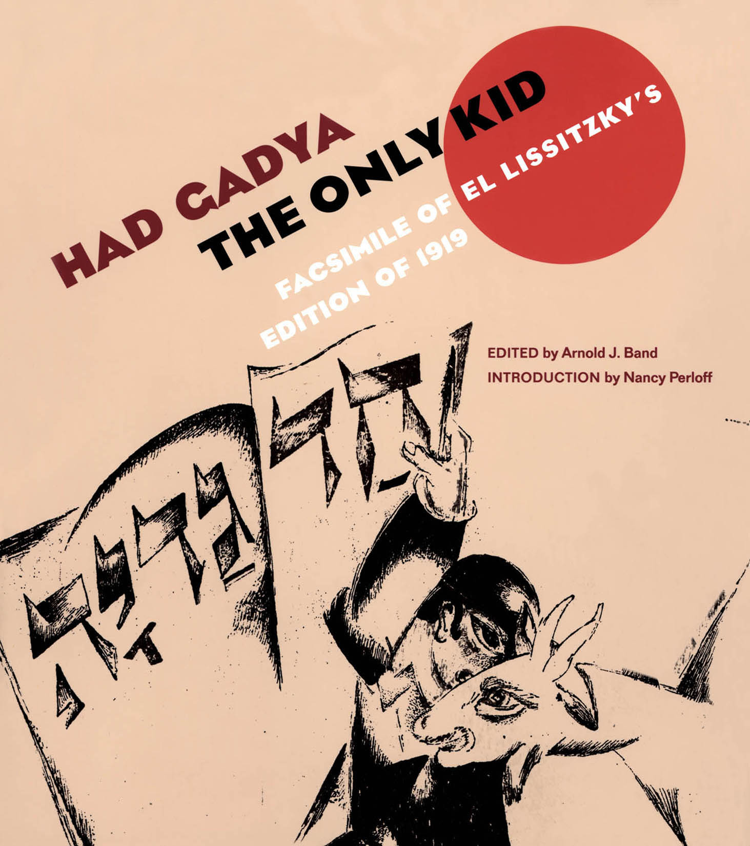 Had Gadya: The Only Kid (Facsimile of El Lissitzky's Edition of 1919) Edited by Arnold J. Band 2004