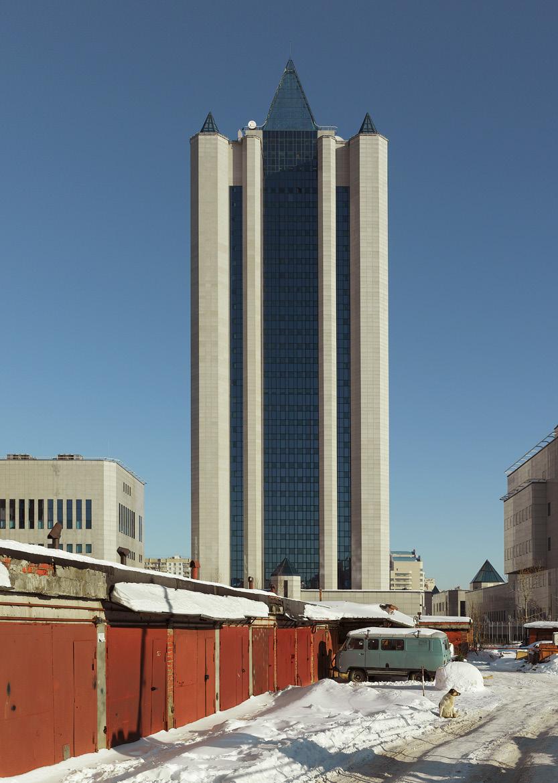 Штаб-квартира компании «Газпром» в Москве, 1995 год