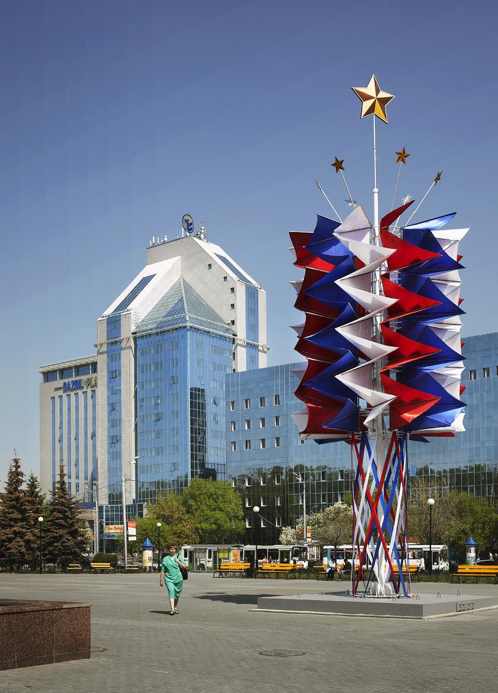 Бизнес-центр GazOil Plaza в Тюмени.
