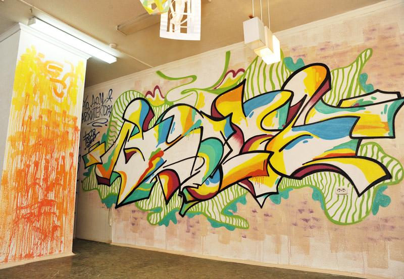 Роспись баллончиками по стене