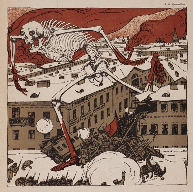 Кустодиев, журнал Вампир, 1906