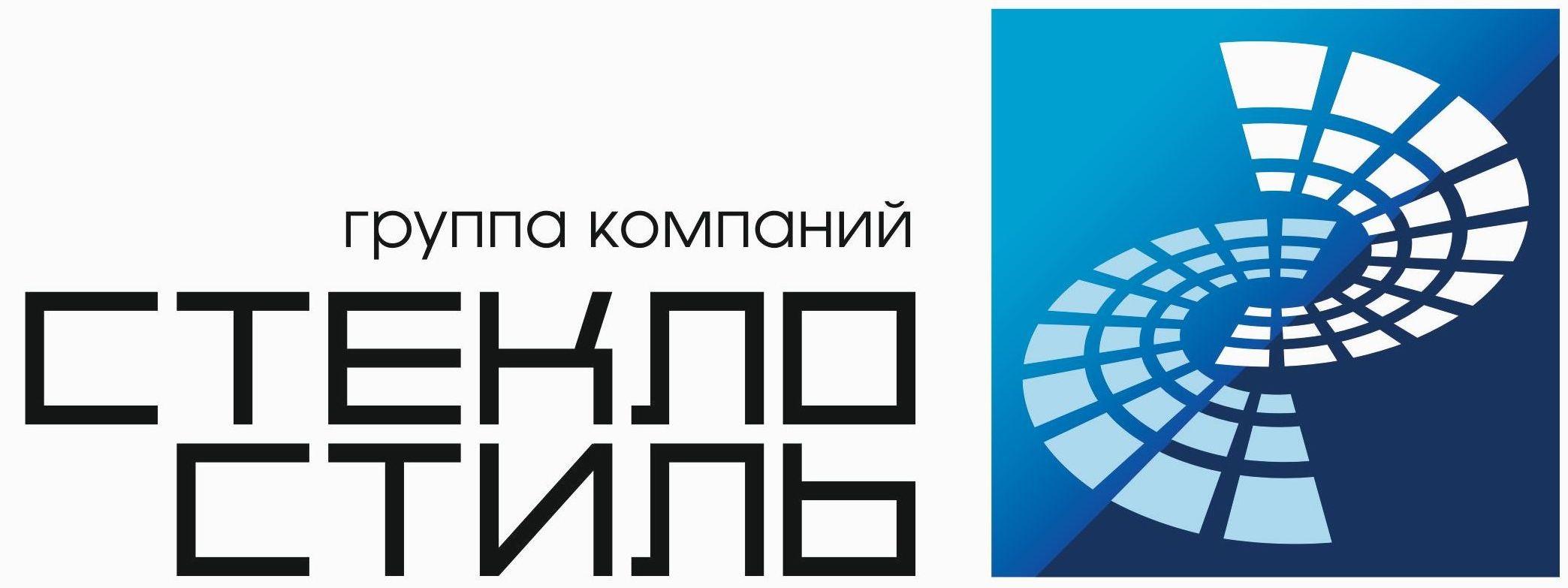 группа компаний «СтеклоСтиль», логотип