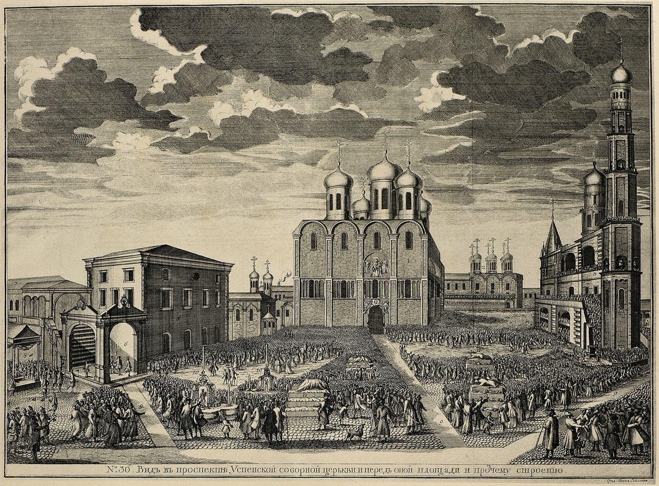 Вид в проспекте Успенской соборной церкви и перед оной площади и пр.  строению. Из