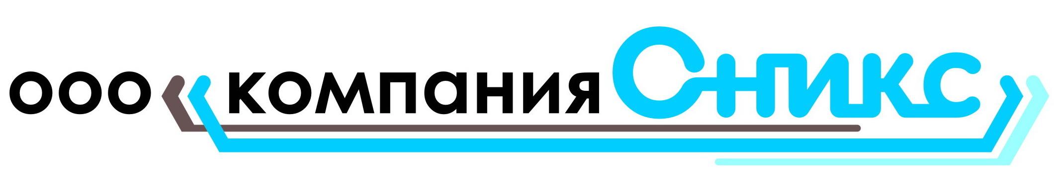Строительная компания союз Ижевск официальный сайт гост 22023-76 материалы строительные метод микроскопического количественного анализа стру