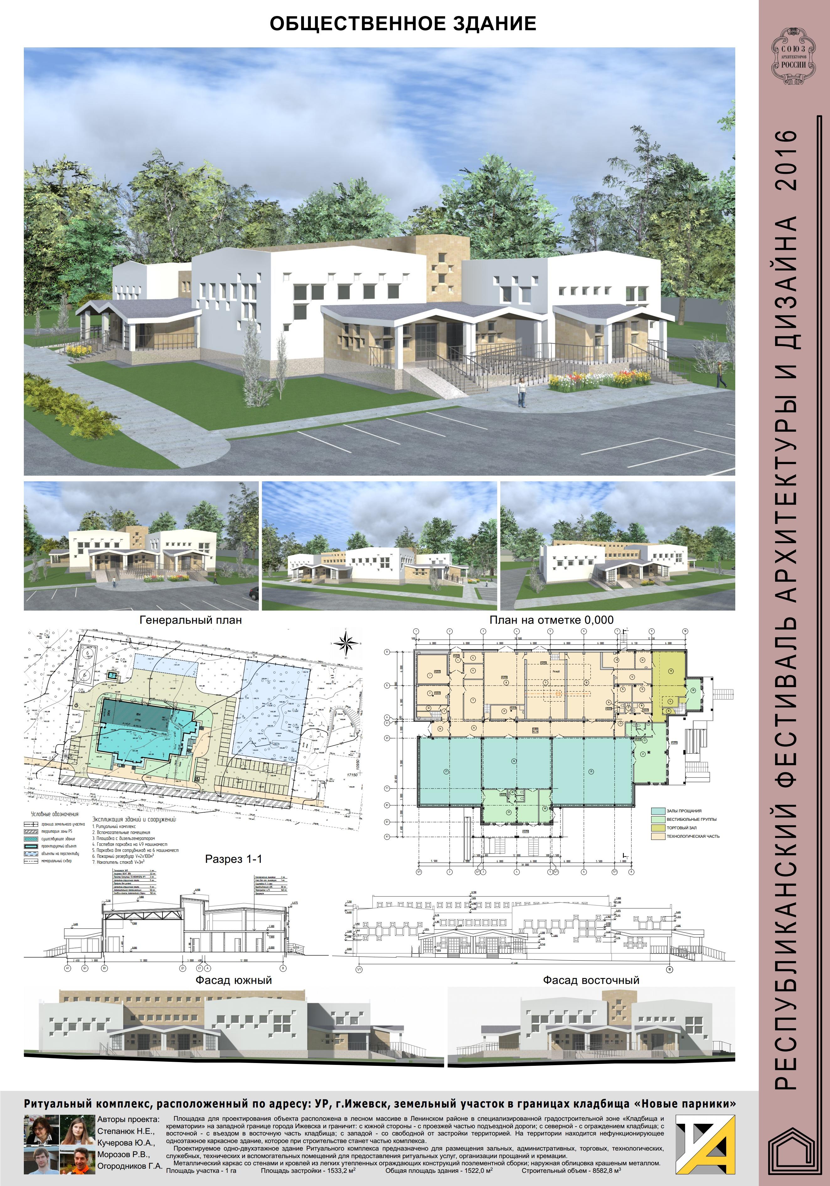 Планшет проекта ритуального комплекса, участвовавшего в конкурсной программе 3-го фестиваля архитектуры и дизайна Удмуртской Республики