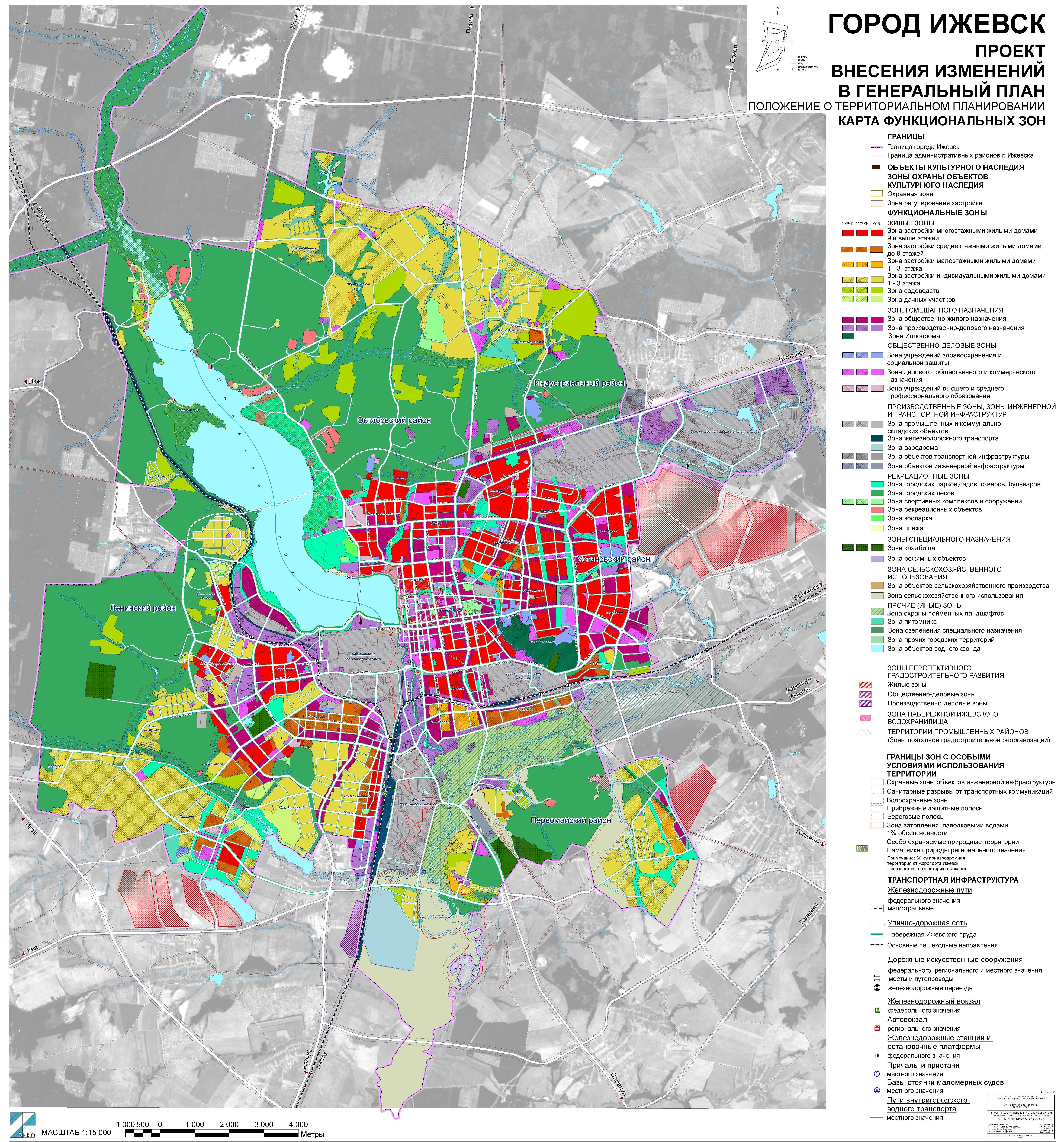 Строительные материалы в Ижевске на карте строительная компания в новополоцке