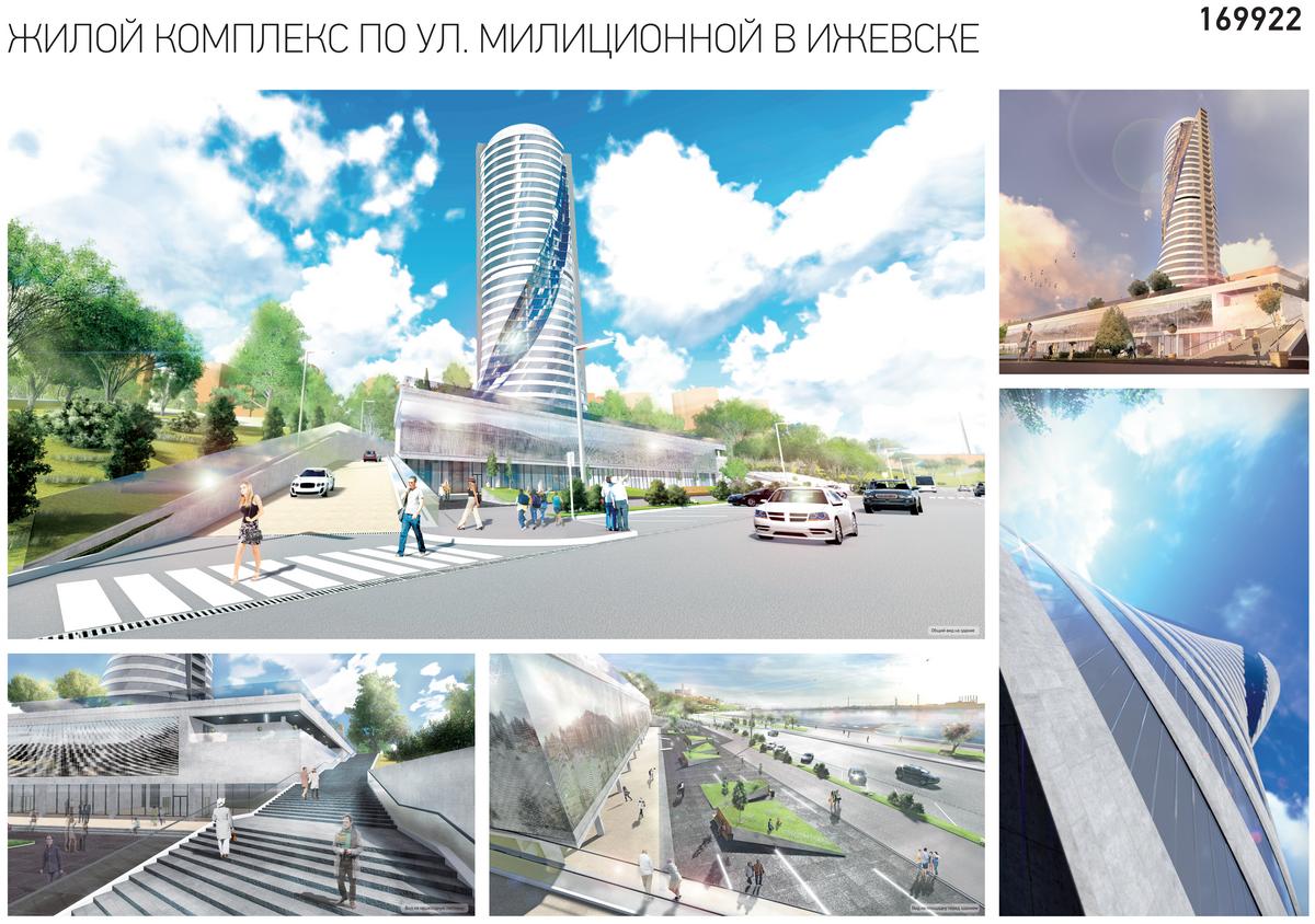 Победитель конкурса в Ижевске, серебряный диплом Золотой капители 2014