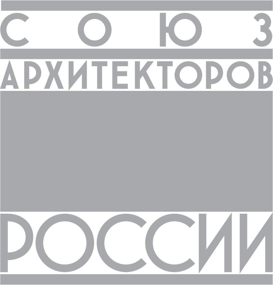 логотип Союза архитекторов России