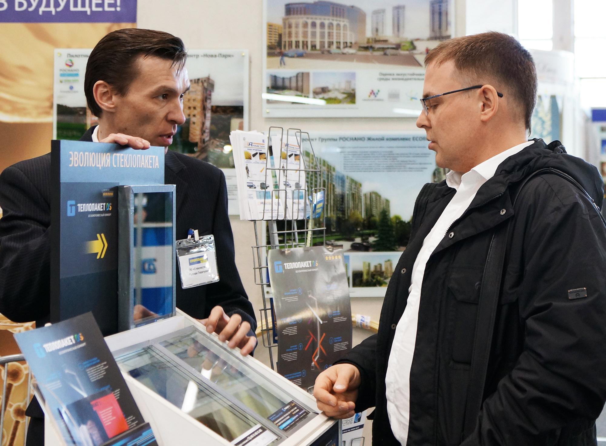 Строительная компания кировская» Ижевск правительство строительные материалы Ижевск