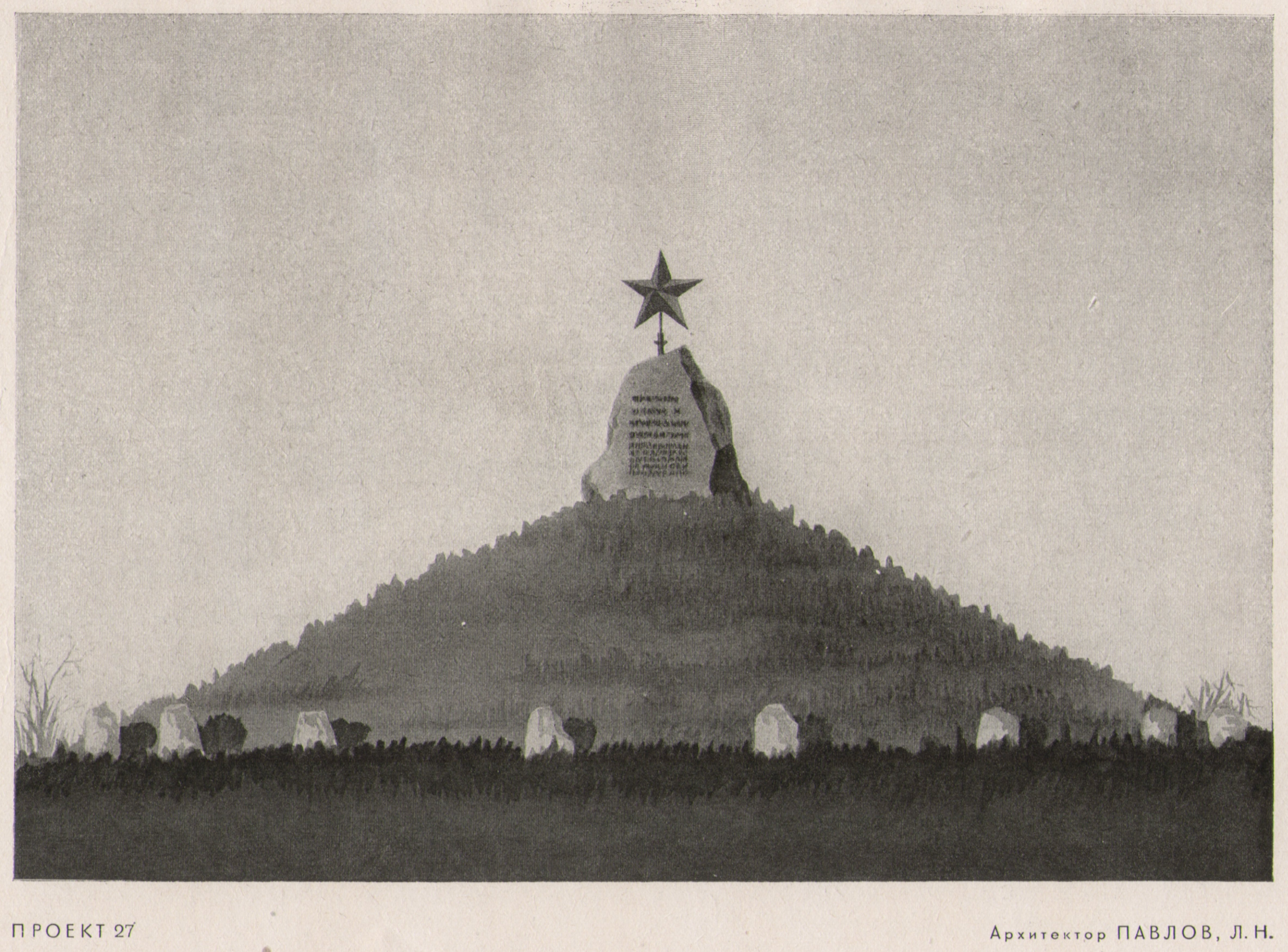 Подбор памятников Партизанская гранитный памятник с крестом в перми цены