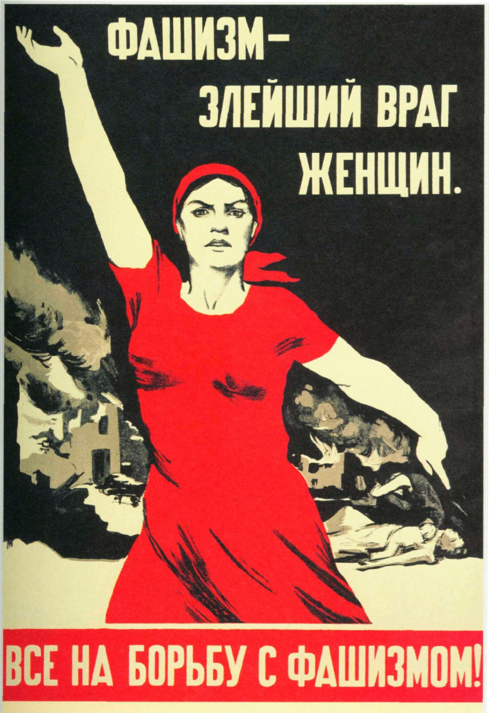 ленинград здоровый образ жизни