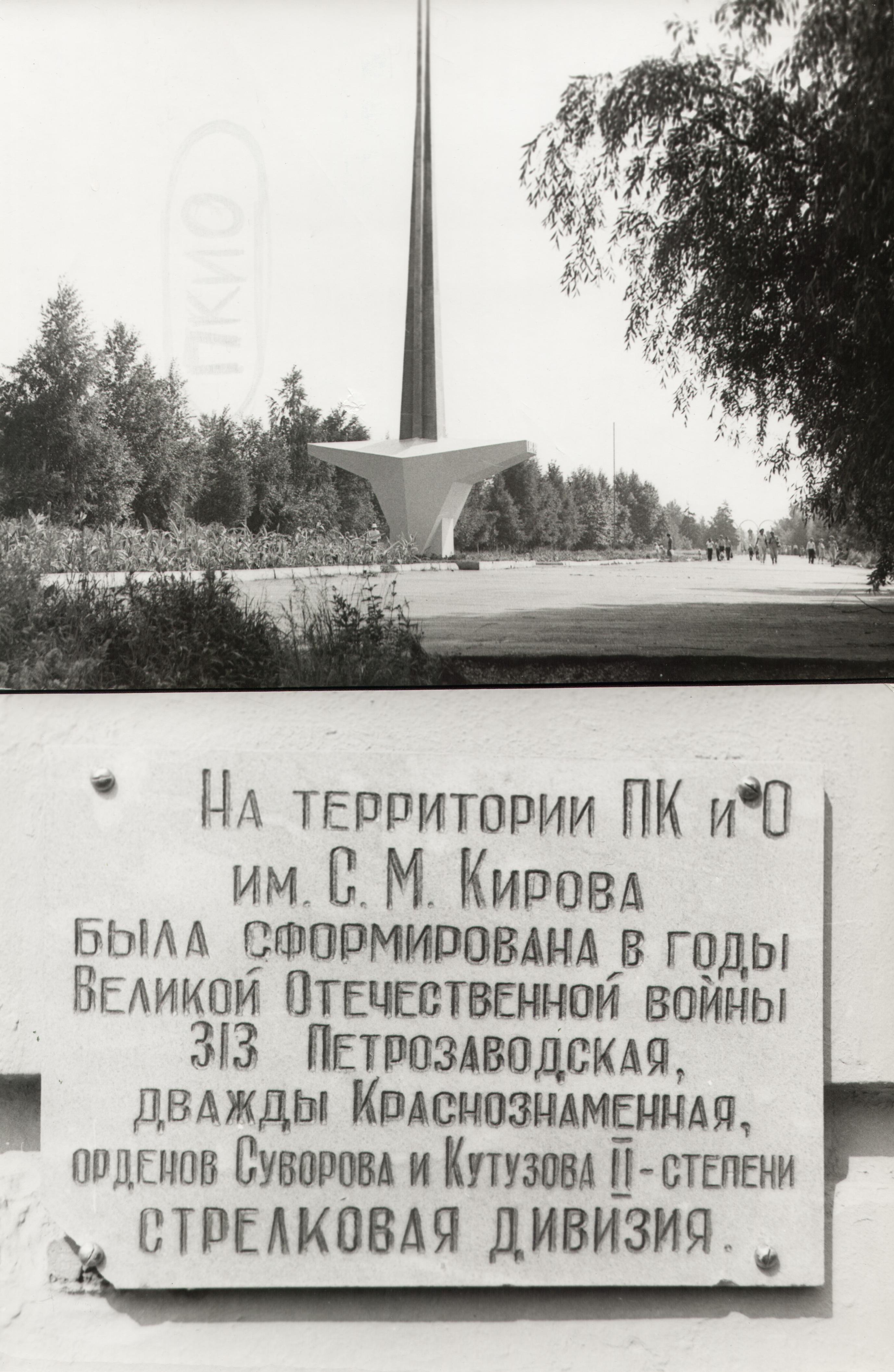 Эконом памятник Башня с профильной резкой Москва Лампадка из габбро-диабаза Новотроицк