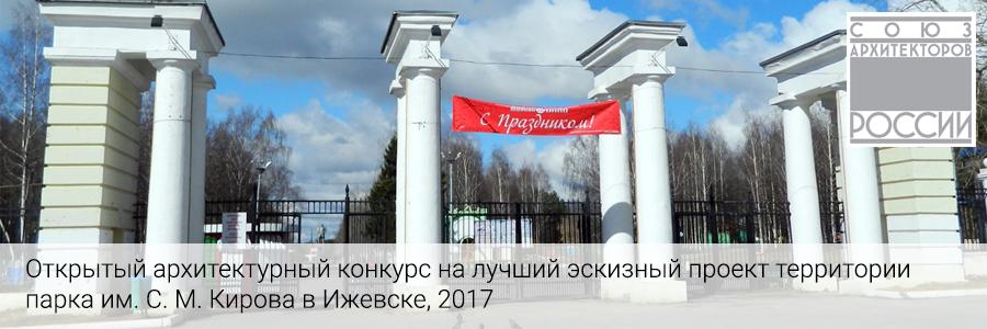 Эконом памятник Башня с профильной резкой Водный стадион Лампадка из лезниковского гранита резная Ясенево
