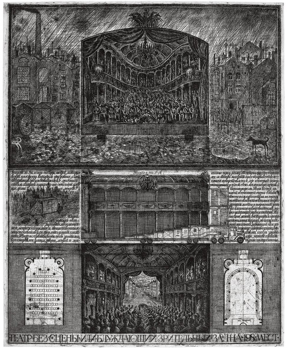 Brodsky & Utkin Fantastical Structures on Paper