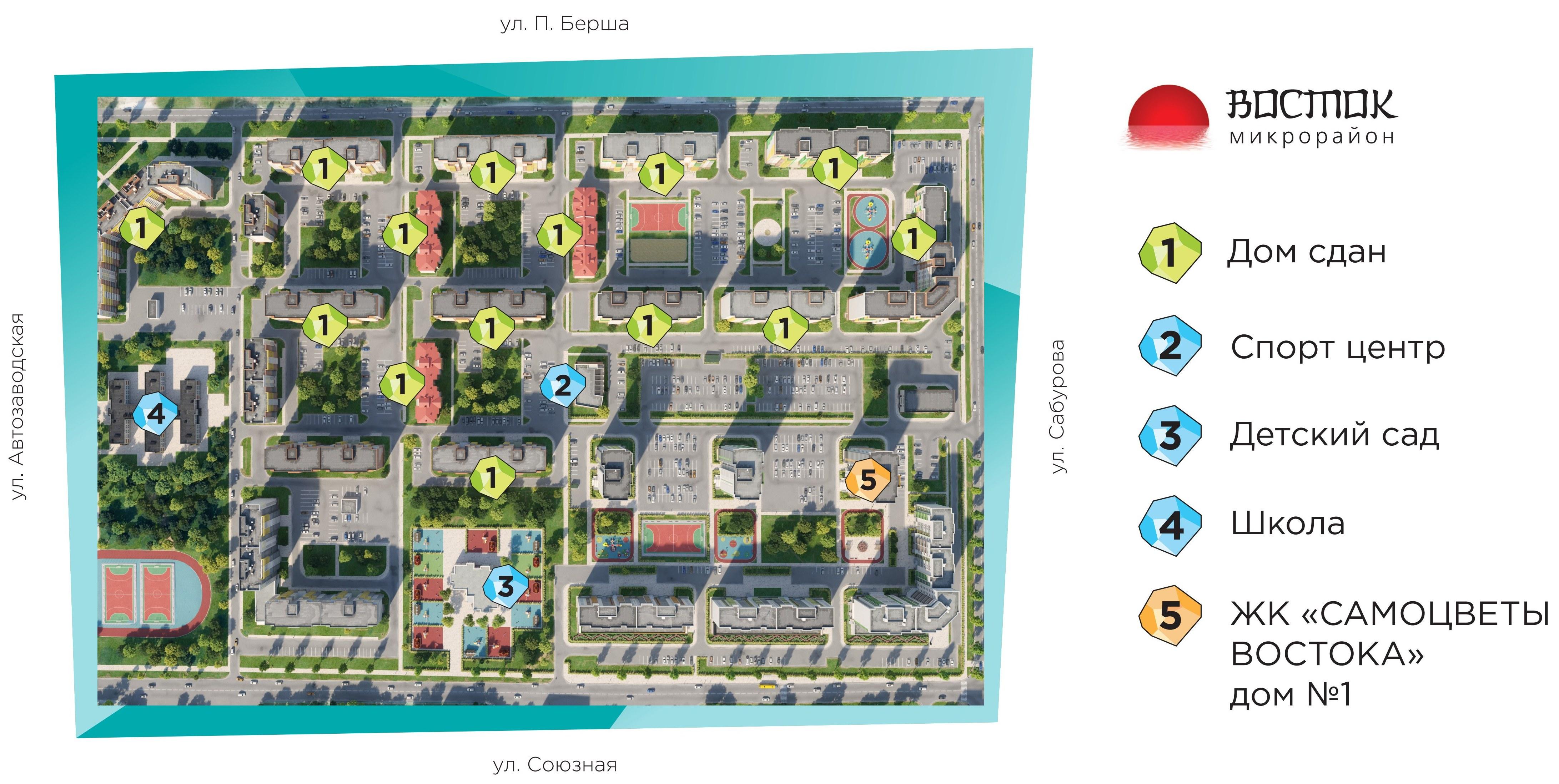 Генеральный план 8-го микрорайона жилого района «Восточный» в Устиновском районе г. Ижевска