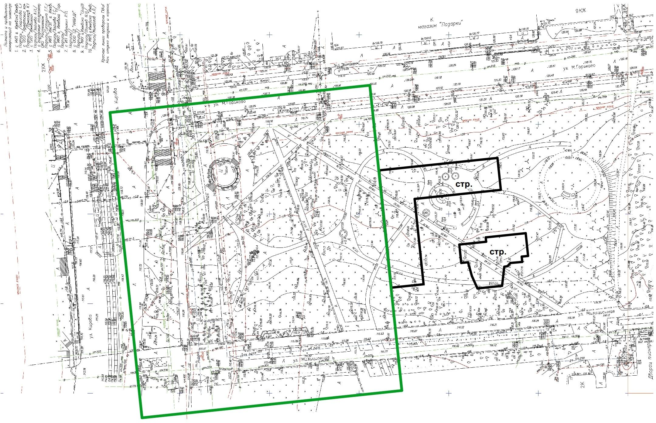открытый конкурс на лучшую архитектурную концепцию благоустройства территории, прилегающей к «МФК «Ривьера». ЖК №1» в городе Ижевске