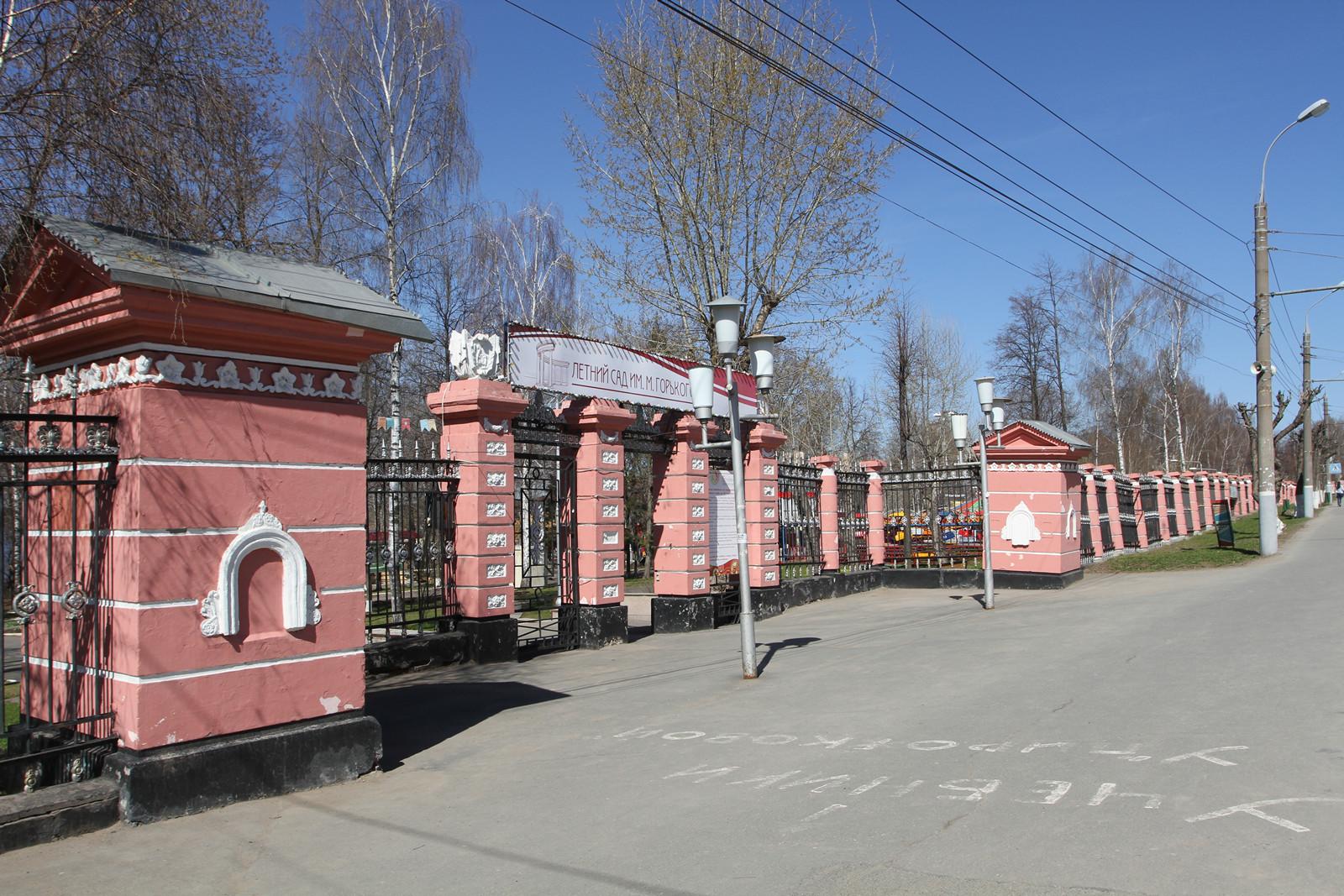 Строительная компания форпост Ижевск аквастрой строительные материалы