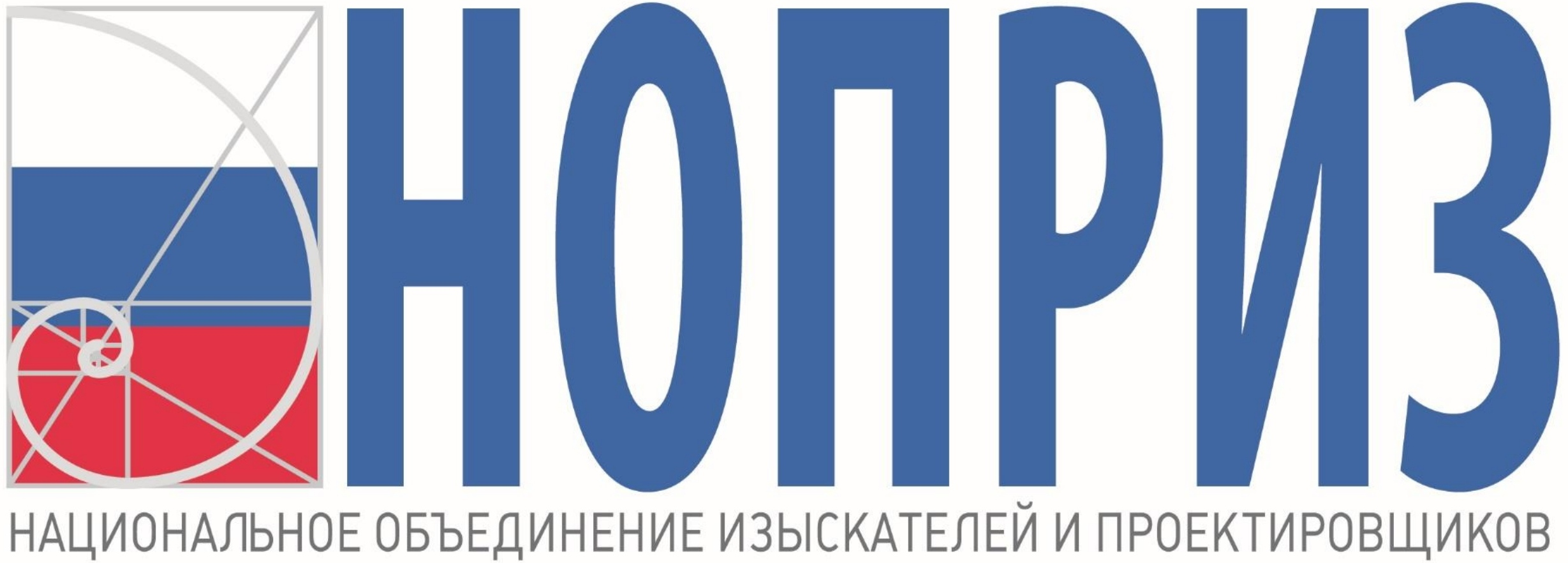 Национальное объединение изыскателей и проектировщиков, логотип