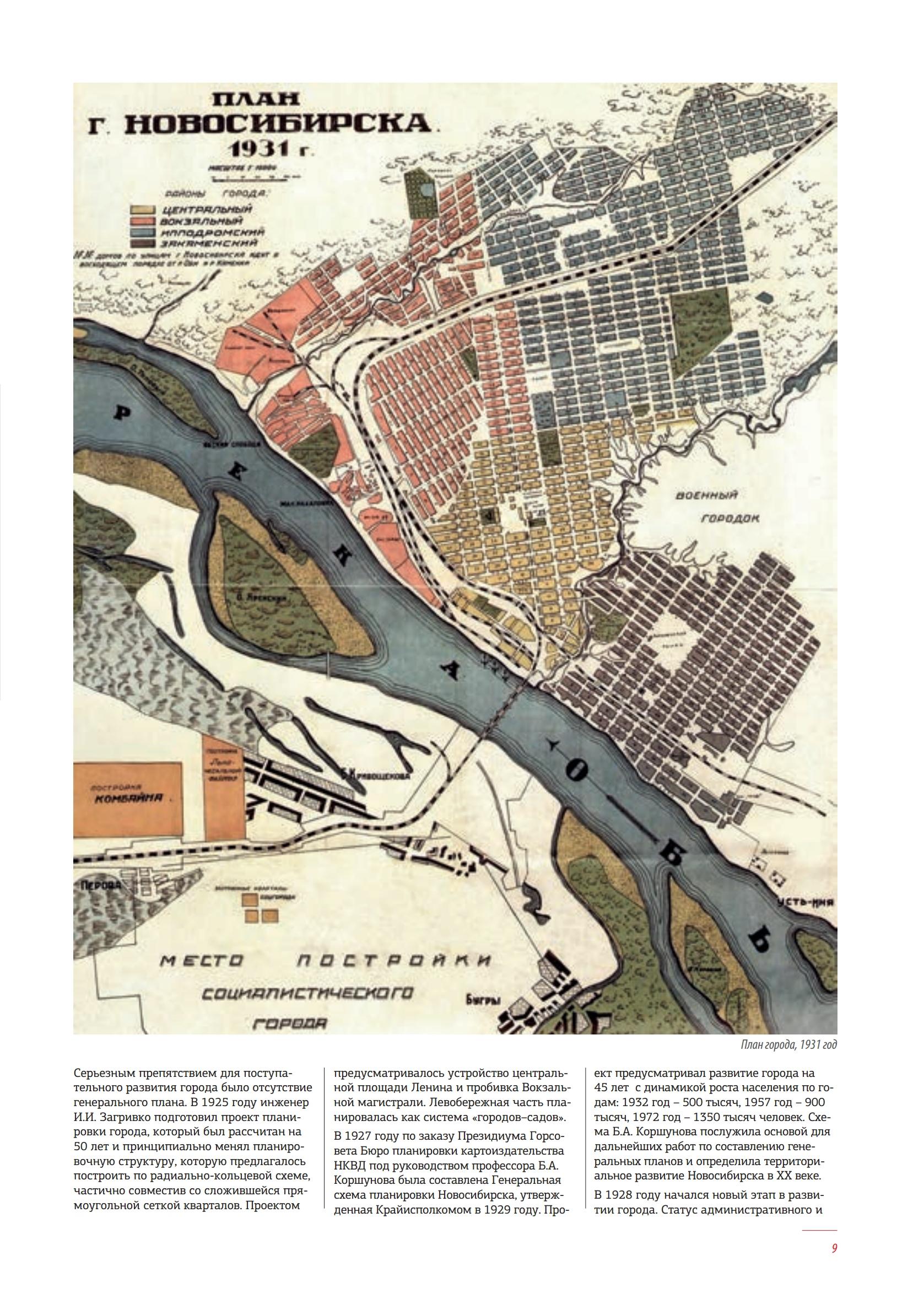 Подбор памятников Закаменск Мемориальный комплекс с барельефом в человеческий рост Повенец