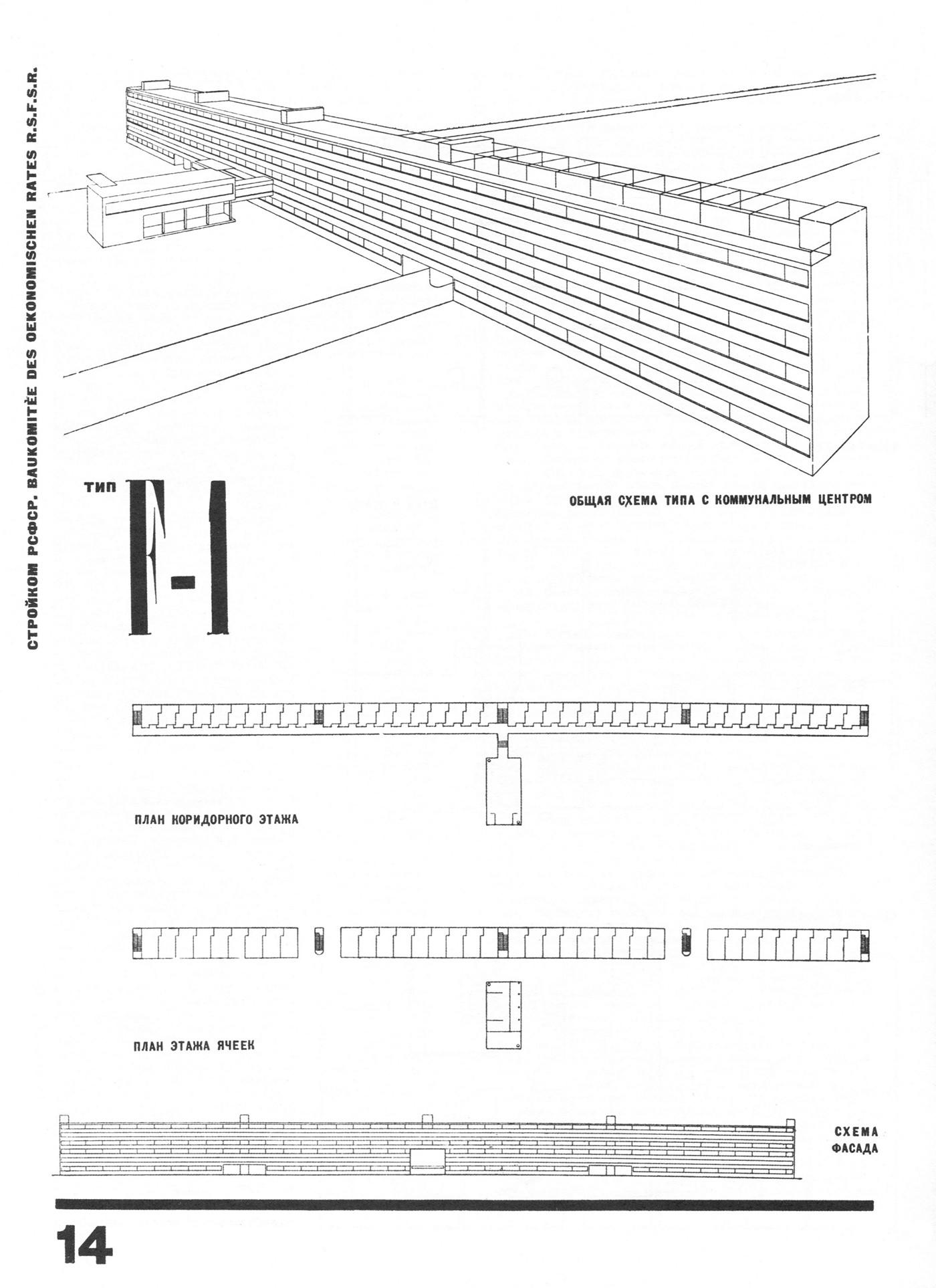 Схема инженерного января 7.2 своими руками фото 55