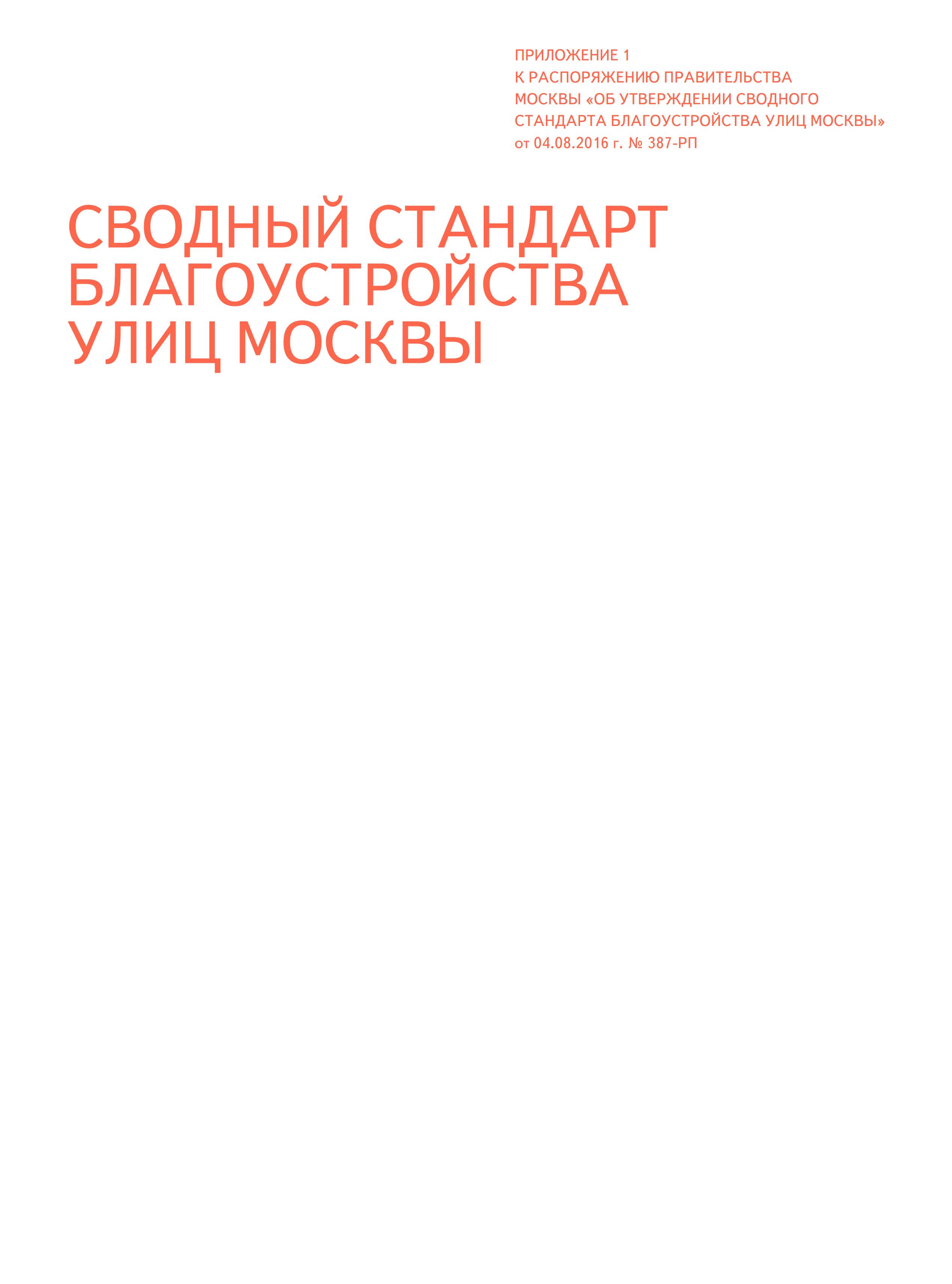 Частные объявления москва о благоустройстве коктебель гостиницы частные объявления