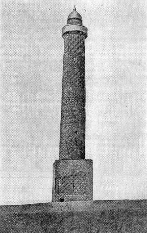 Эконом памятник Арка с резным профилем Зубцов памятник из цветного гранита Раменское