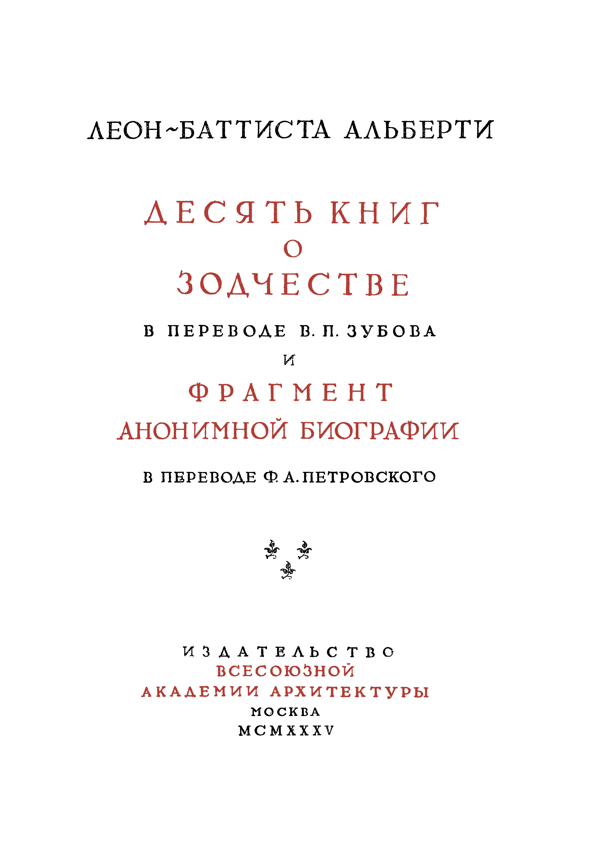 теория разбитых окон книга скачать pdf