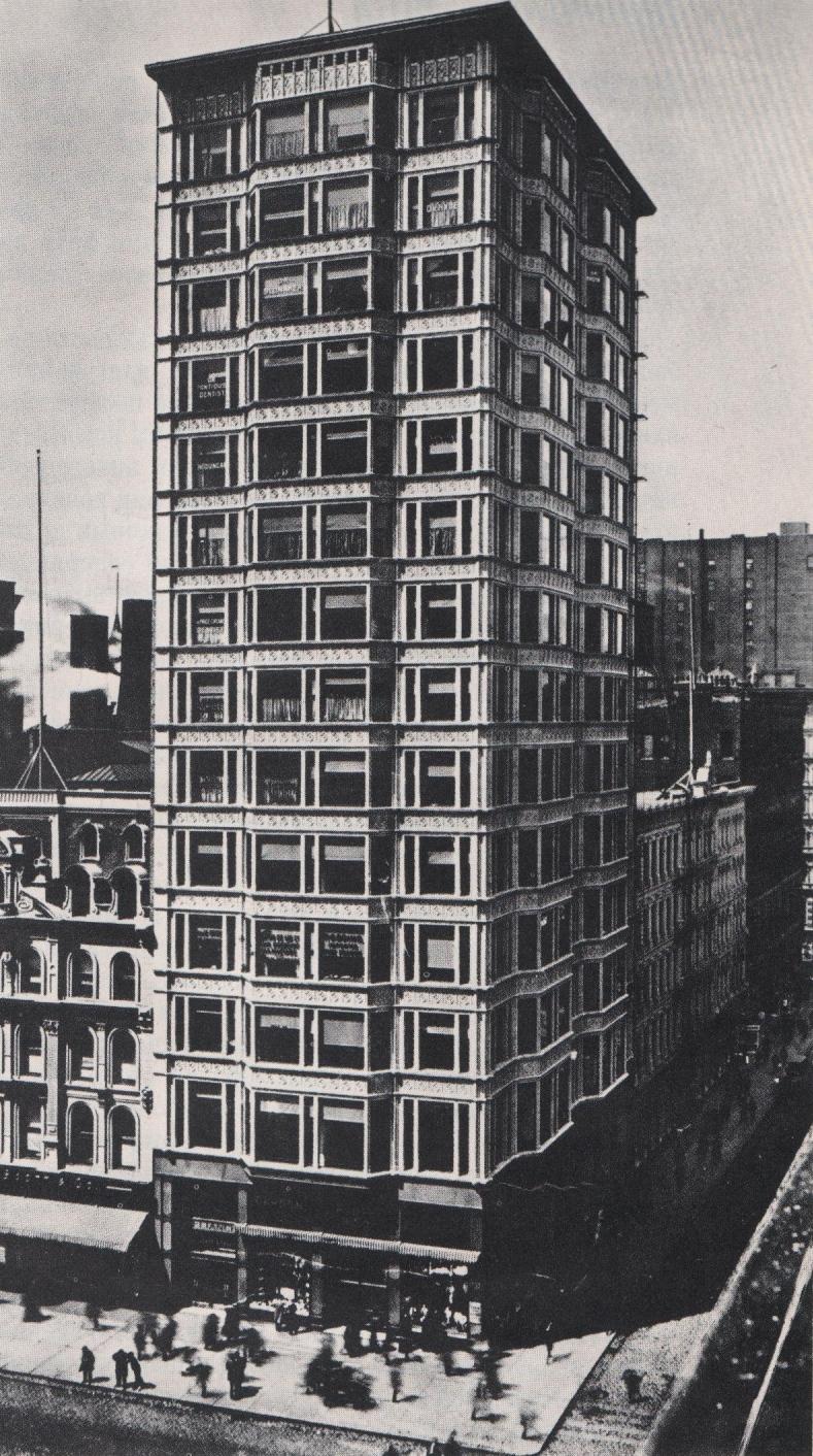гарвардская схема градостроительства