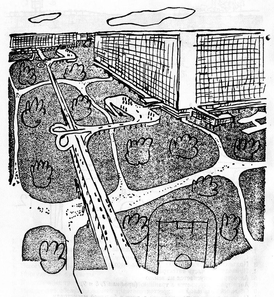 «Невозможное стало возможным: разделение пешеходов и автотранспорта осуществлено...» Иллюстрация из книги Ле Корбюзье «Три формы расселения» (1959)