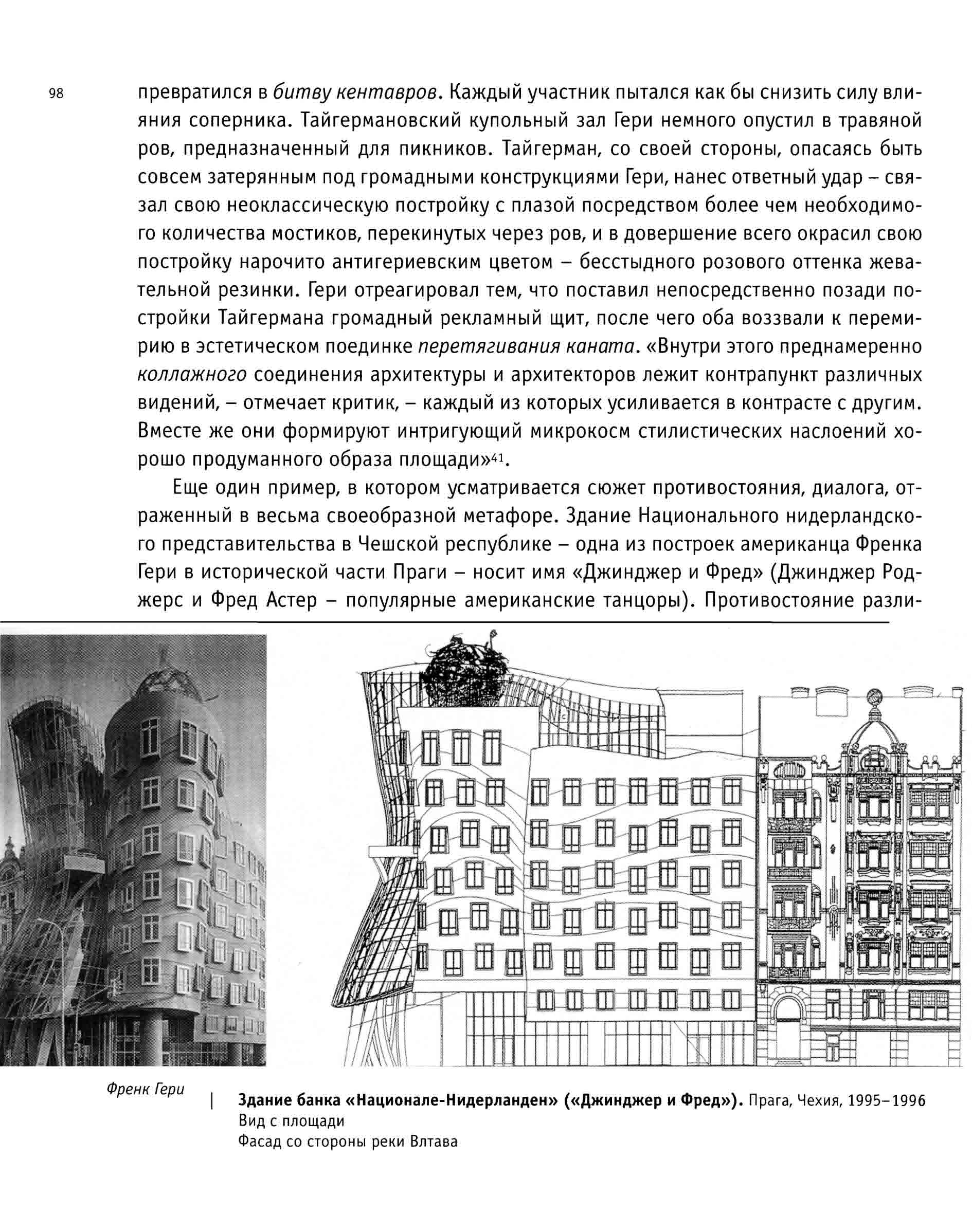 http://mealstest.bluelightbulb.com/ebook.php?q=ebook-case-studies-in-system-of-systems-enterprise-systems-and-complex-systems-engineering-2014.html