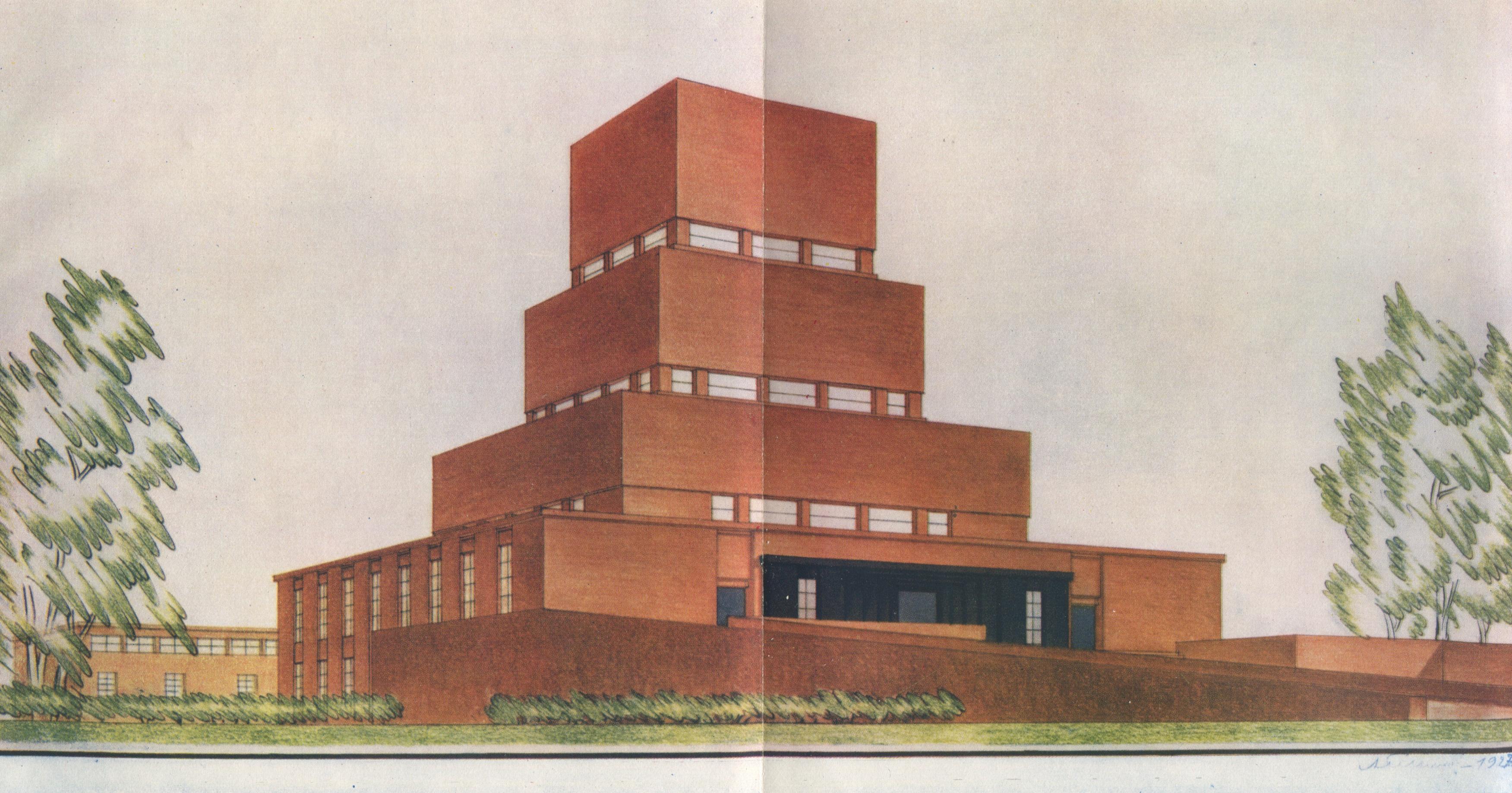 А. И. Гегелло. Проект крематория для Ленинграда. 1930 г. Перспектива