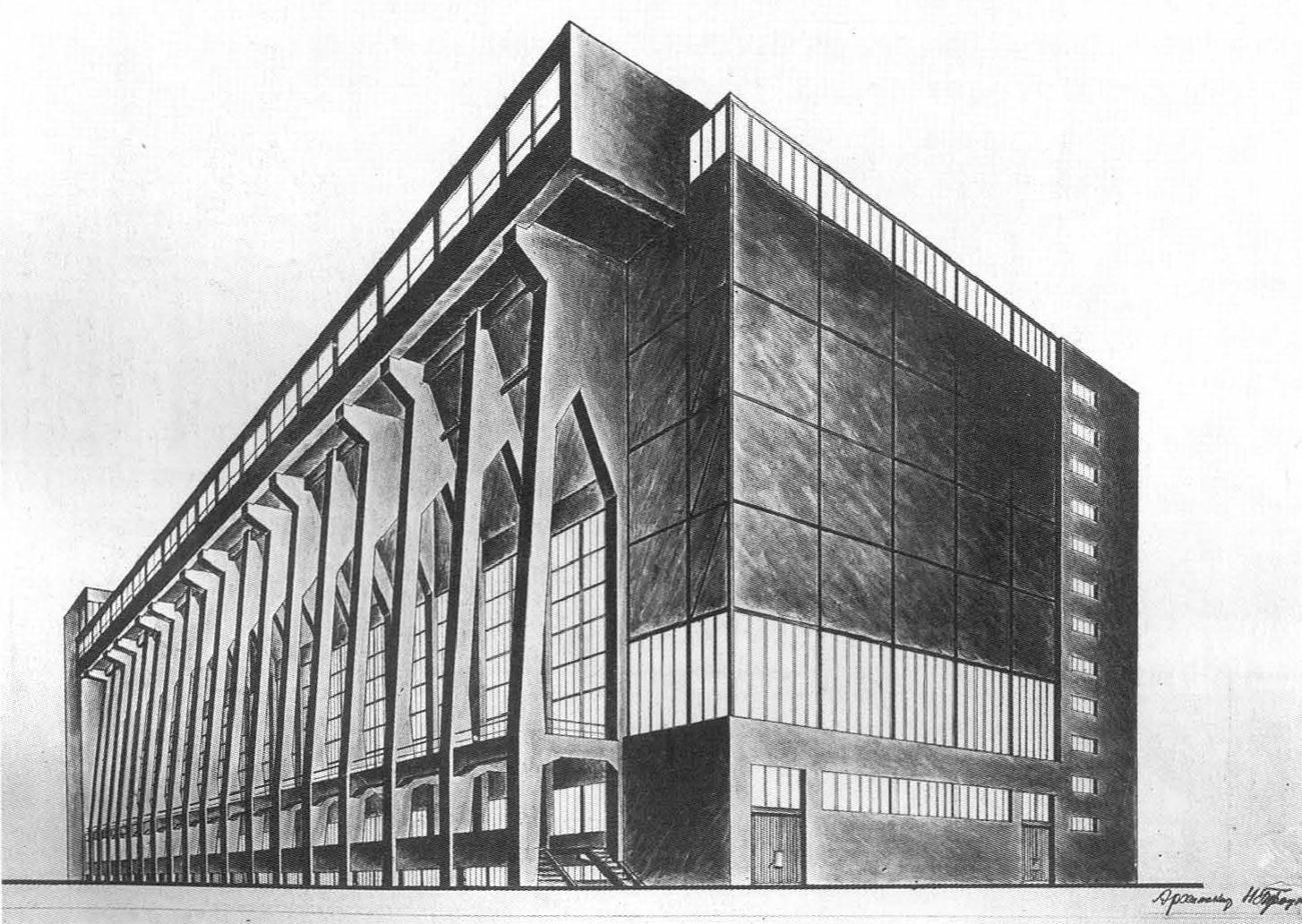 архитектура советского авангарда pdf
