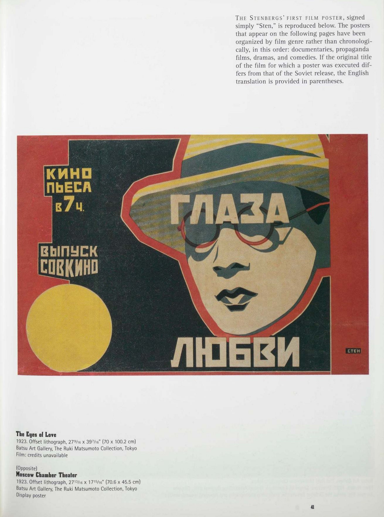 Stenberg Brothers : constructing a revolution in Soviet design