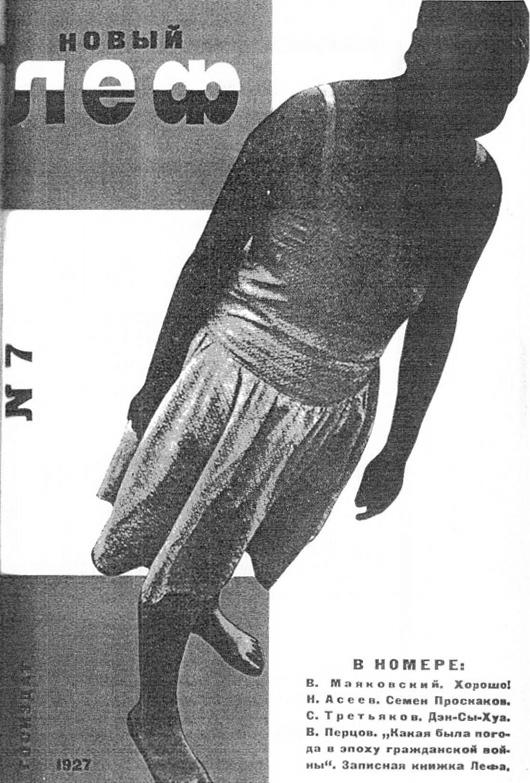 http://tehne.com/assets/i/upload/library/n-lef-1927-07-cover.jpg
