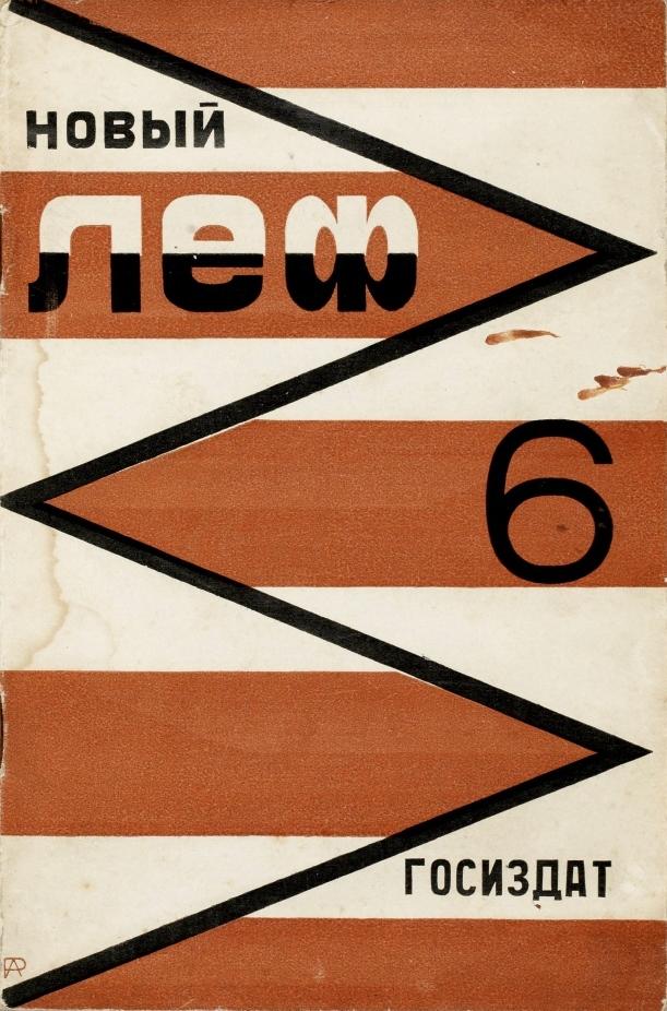 Новый ЛЕФ. № 6. 1928