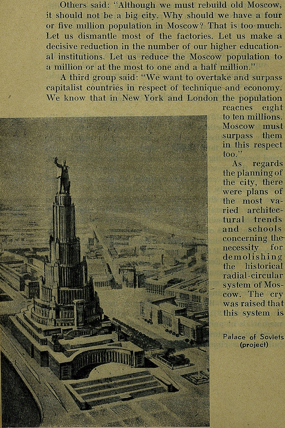 The Reconstruction of Moscow / by L. Perchik ; translated by J. Evans. — Moscow : Co-operative publishing society of foreign workers in the U.S.S.R., 1936