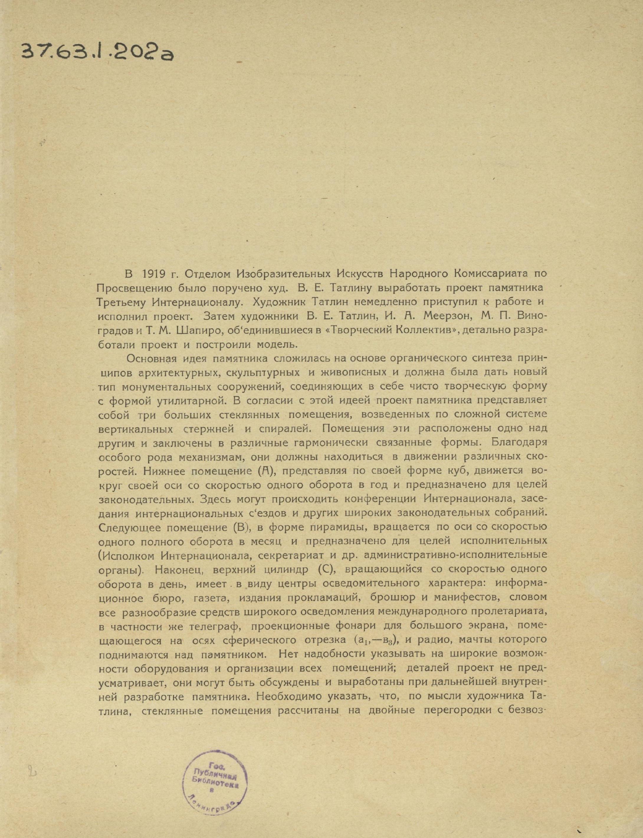 Эконом памятник горизонтальный Волна Пролетарск установка памятника на могилу в городе дмитров