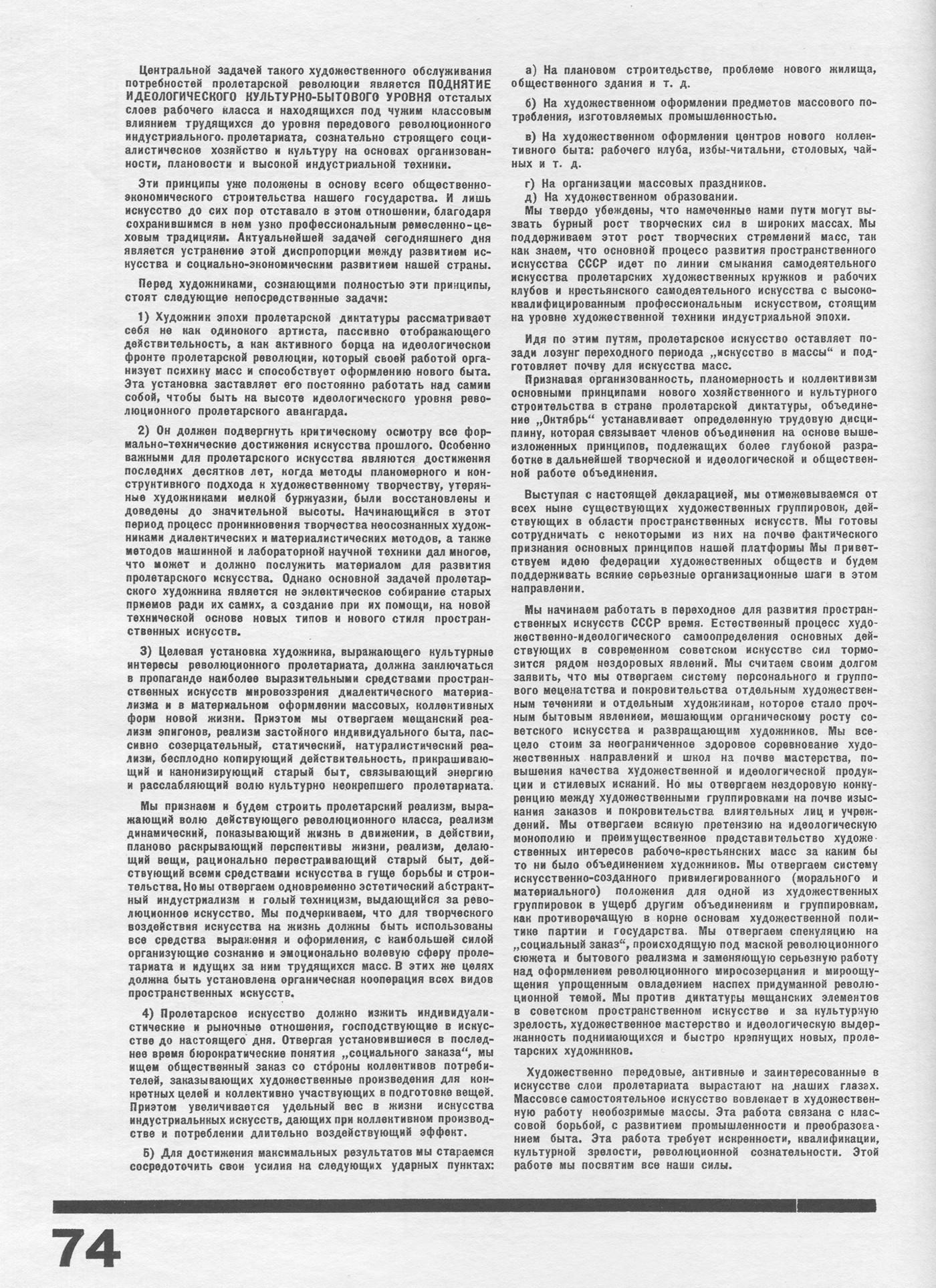 Больничный лист купить официально в Москве Бибирево сао