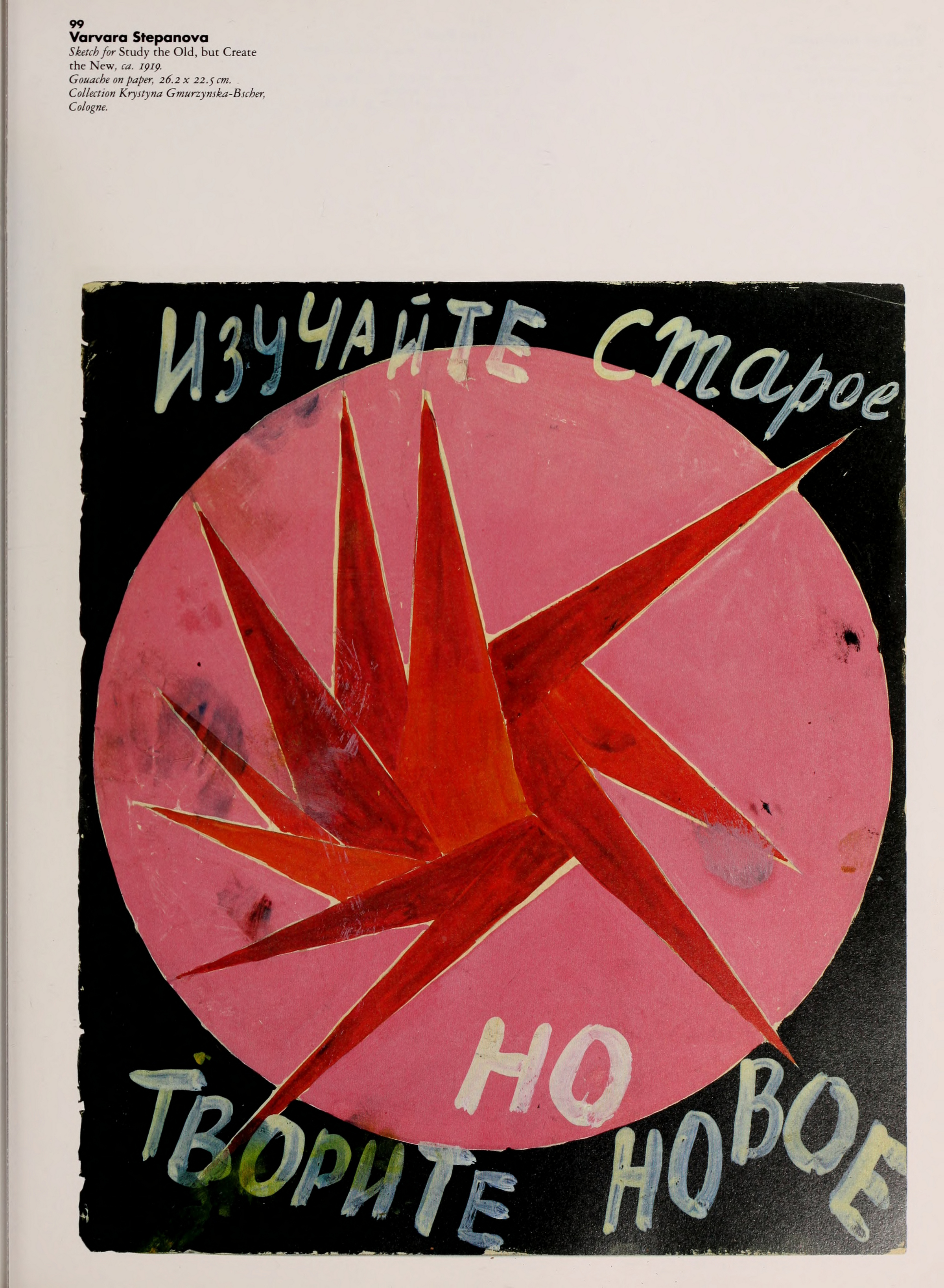 The Great Utopia : The Russian and Soviet Avant-Garde, 1915—1932