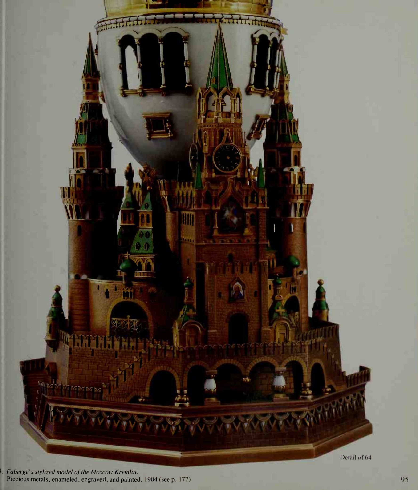 Treasures from the Kremlin. — New York : Metropolitan Museum of Art, 1979