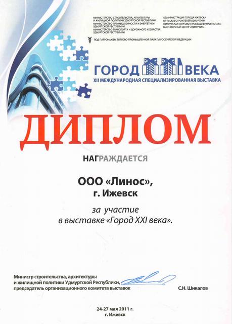 Поликлиника 45 петрозаводская 26 официальный