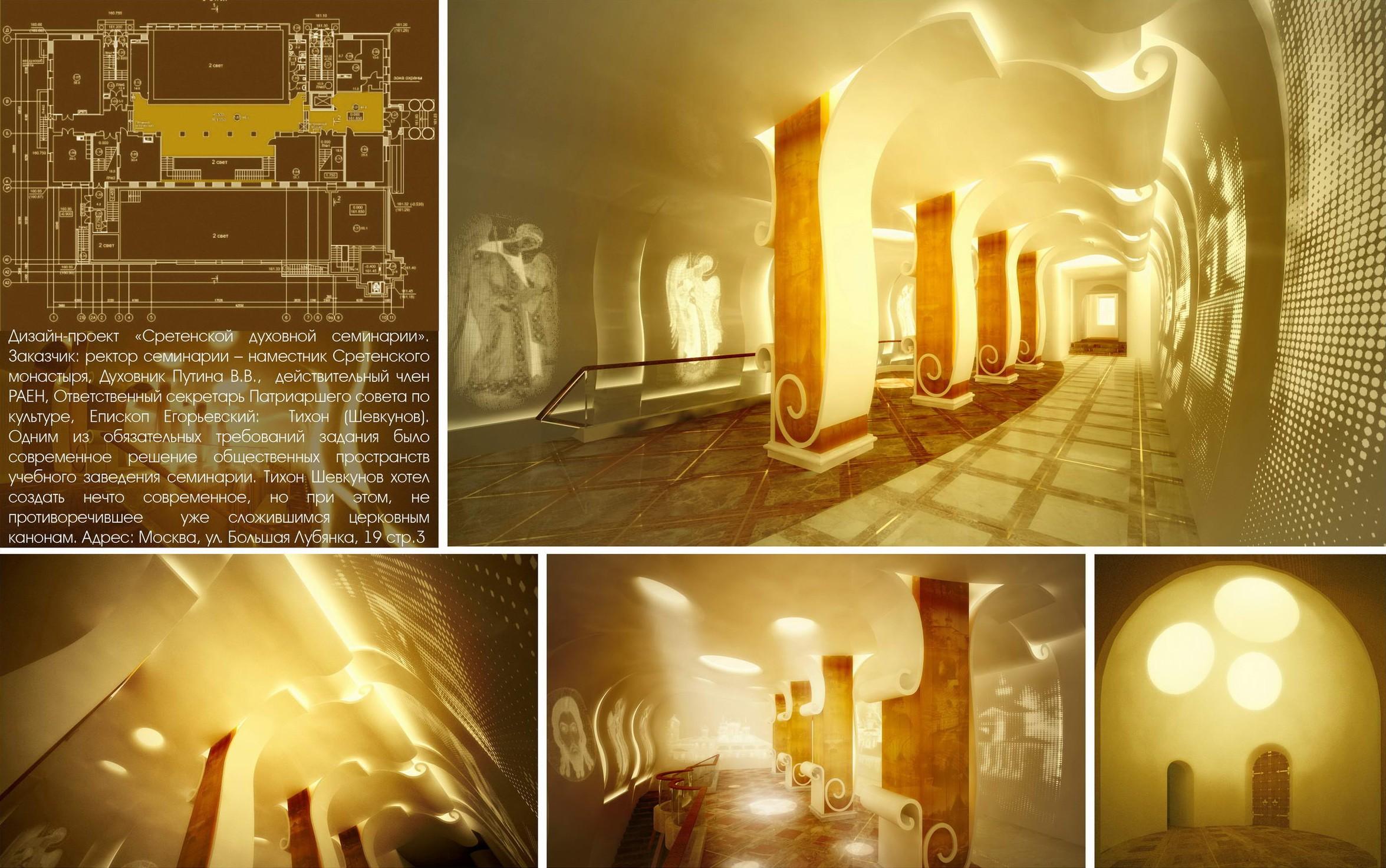 Архитектурная студия «ДГ ПРОЕКТ». Конкурсный проект реконструкции Сретенской духовной семинарии в Москве
