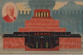 Л. Б. Красин. Архитектурное увековечение Ленина. 1924