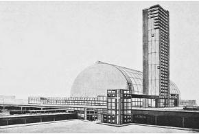 Архив: Проекты ночлежного дома, центрального вокзала, чугунно-литейного завода. 1926