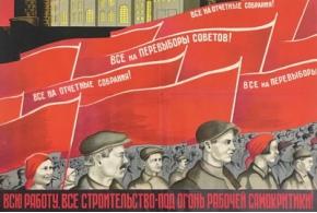 Г. Досужий. Политико-культурный плакат. 1932