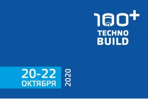 Строительный форум и выставку 100+TechnoBuild в Екатеринбурге перенесли на конец октября